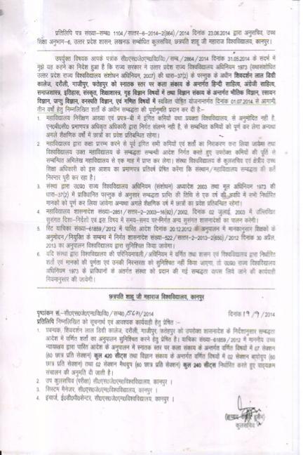 BA BSC Affiliation letter 2